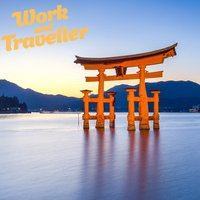 Starterpaket Japan | Work and Travel Programm